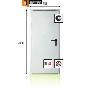 дверь металлическая противопожарная 2000 800